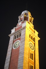 Clock Tower (je245) Tags: hongkong clocktower tsimshatsui 2014