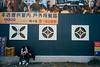 Leica M-D typ262 &Summicron 35mm f/2 V4 Germany (Eternal-Ray) Tags: leica leitz summicron 35mm f2 v4 germany 七枚玉 七枚 七妹 德制 德制七枚玉 tainan 府城 古都 散步 漫步 snapshot street 街頭