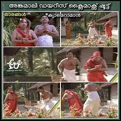 ഇനി ക്യാമറാമാൻ വൊഡാഫോണിന്റെ ആളാണോ?? #icuchalu #movies Credits: FaiZee Shah ©ICU (chaluunion) Tags: icuchalu icu internationalchaluunion chaluunion