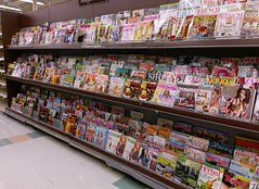 Magazines - look like they might be making the trip over to the new store! (l_dawg2000) Tags: 2000s closed closing closingsale demolished grocery grocerystore hernando kroger liquidation milleniumkroger mississippi ms supermarket unitedstates usa