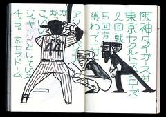 2017.04.05-02 (タケウマ) Tags: sketch sketchbook studiotakeuma illustration illustrator doodle drawing baseball