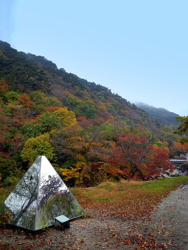 Public Art & Autumn Colors in Korea - Gayasan National Park