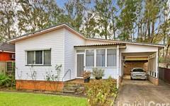 2 Carman Street, Schofields NSW