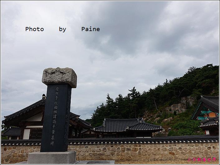 07崇信殿 (4).JPG