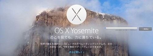 App Store-23