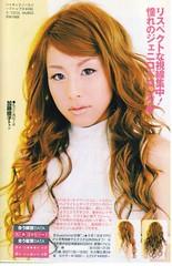 加藤綾子コギャル03