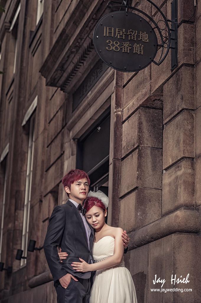 婚紗,婚攝,京都,大阪,神戶,海外婚紗,自助婚紗,自主婚紗,婚攝A-Jay,婚攝阿杰,_DSC2083