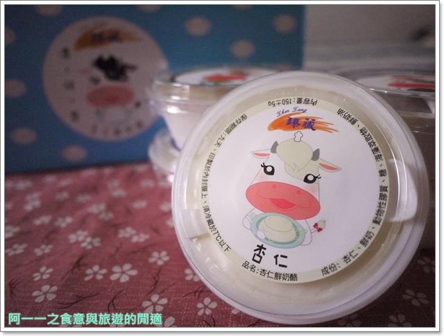 宅配團購美食臻藏鮮奶酪屏東潮州甜點下午茶P1950936