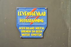 Beware: high voltage! (PimGMX) Tags: heritage industrial engine steam polder stork steamengine stoom gemaal halfweg dampf industriekultur dampfmaschine industrieel industrieelerfgoed watermanagement stoomgemaal stoommachine