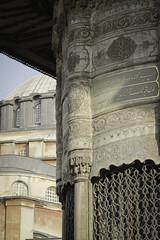 (Josieroo13) Tags: istanbul notconstantinople architecture hagiasofia ayasofya turkey wanderlust tavel urban cityscape script