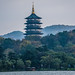 2016 - China - Hangzhou - West Lake - Leifeng Pagoda