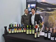2013 Essência do Vinho - Porto