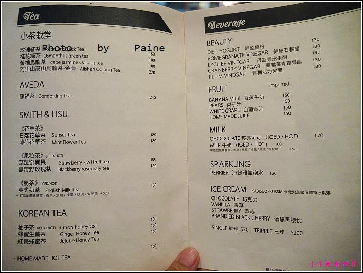 台北東區COSTUMICE cafe (2).JPG