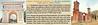42 (Macedonia Travel) Tags: history ex greek ancient republic propaganda great greece macedonia ohrid socialist alexander nationalist philip yugoslavia nationalism stip nikola matka gostivar skopje fyrom macedon macedonian mavrovo prilep bitola gevgelija struga veles vardar strumica heraclea debar kumanovo tetovo banovina negotino pseudohistory lyncestis gruevski skopjeblog malovište pseudomacedonian kavadarsi 15625931 macedoniablog skopjetravelblog