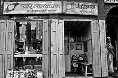 Bikaner | Rajasthan (chamorojas) Tags: bw india streetphotography streetlife bn bikaner rajasthan
