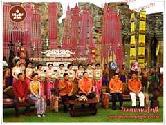 Hotel at Nangrong Buriram Hotel in Nangrong Buriram,  กันแถลงข่าวการจัดงานประเพณีขึ้นเขาพนมรุ้ง ประจำปี 2558