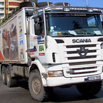 Scania R 580 V8 thumbnail
