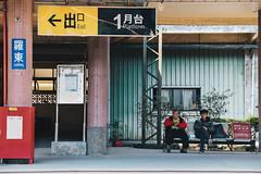 月台 (CLin 柏麟) Tags: travel canon 760d 1750mm sigma taiwan train 宜蘭 台灣 火車 車站 trainstation station