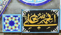 Cermicas Mezquita del Shah o Imam Isfahn Irn 14 (Rafael Gomez - http://micamara.es) Tags: geometrico floral del ceramics iran o or persia mosaico mosque mezquita azulejo  isfahan shah imam irn      esmaltado cermicas  isfahn
