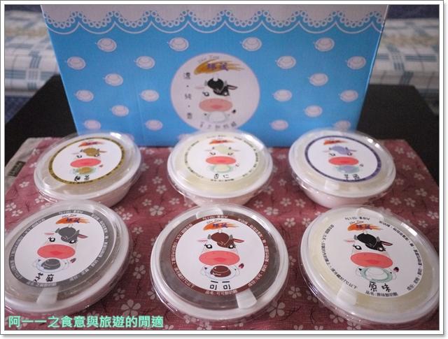 宅配團購美食臻藏鮮奶酪屏東潮州甜點下午茶P1950918