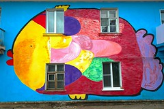 """Anton Eager / Project """"Micropolis"""" (Aksometry) Tags: streetart abstract color art painting graffiti graphics mural russia drawing abstraction walls samara eager muralart micropolis oktyabrsk aksometry antoneager oktjabrsk"""