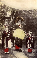 Tayuu and two child attendants (kamuro) (noel43) Tags: japan japanese district prostitute prostitution redlight pleasure meiji courtesan yoshiwara oiran tayu tayuu yachiyo kamuro