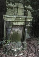 08 Dieweg (jefvandenhoute) Tags: brussels cemetery graveyard photoshop nikon mood belgium belgique belgi bruxelles brussel dieweg uccle ukkel nikond800 photoshopcs6