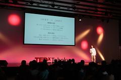 TEDxTohoku2014_1012-0536 (Lidea | Hiko) Tags:    tedxtohoku2014