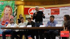 Первый городской турнир по настольным играм