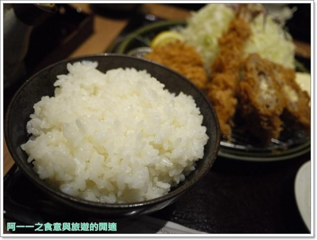 日本東京美食和幸豬排千葉海濱幕張image029