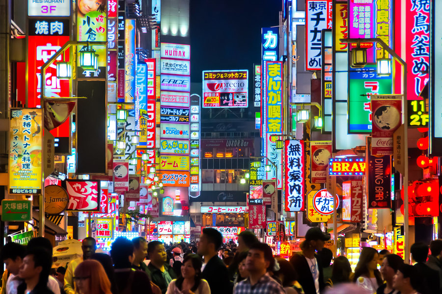 Tokyo's booming and colourful nightlife centre of Shinjuku