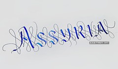 ASSYRIA (A L A N A) Tags: assyria assyrian australia calligraphy caligrafia lettering filamenti pilotparallelpen tintex toucan ink middleeast orthodox geraldinedoogue abctv compass blackletter newyear assyrianewyear assyriannewyear