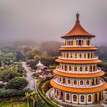 Wuji Tian-Yuan Temple, Danshui (Taiwan) thumbnail