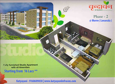 Katyayani (propkatrealty) Tags: fully furnished studio apartment with all amenities | starting from 16 lacs katyayani 9168609838 lonavala pune upawan studioapartments