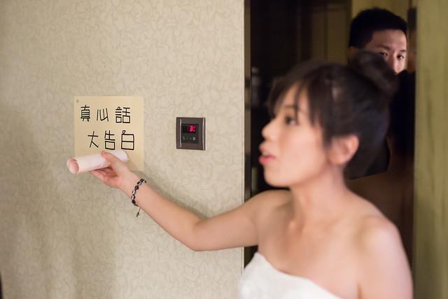 嘉靖&慧蓓大囍之日0188