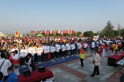 WKChizhou2014_05