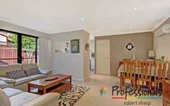 4/10-12 Highland Avenue, Roselands NSW