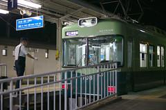 (Pointing roll call) (wakyakyamn) Tags: train nikon  keihan d800   ishiyamadera