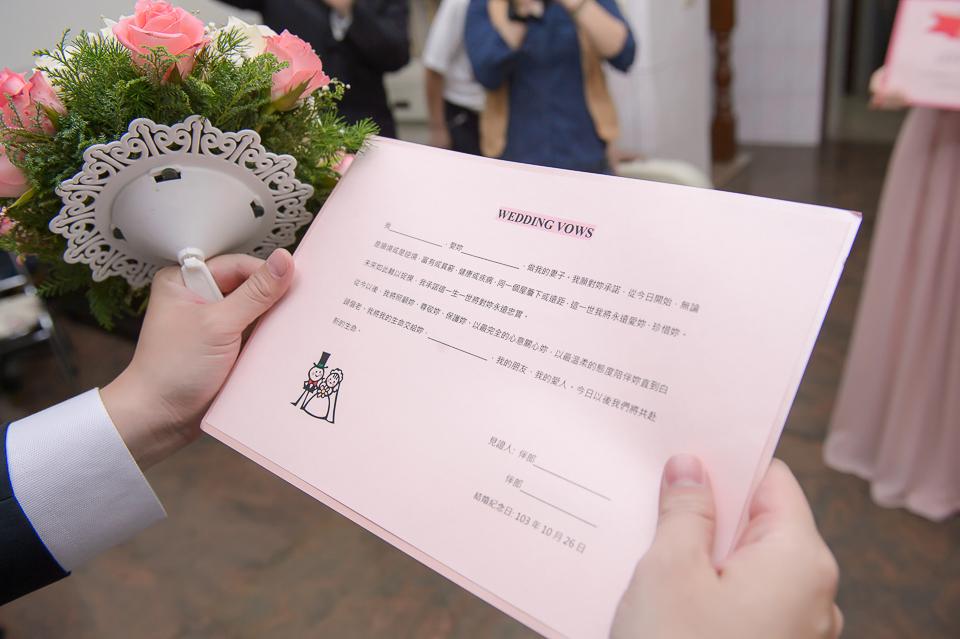 15457376770 d49115db43 o [台南婚攝]J&W/永華富霖餐廳