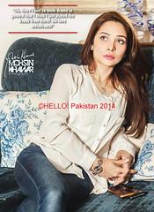 Juggun Kazim for Hello Pakistan (Mohsin Khawar-Facebook: Mohsin Khawar Photography) Tags: hello pakistan shoot cover editorial lahore feature kazim wwwmohsinkhawarcom wwwfacebookcommohsinkhawarphotography juggun