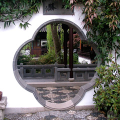 "Round Entrance to Chinese Gardens • <a style=""font-size:0.8em;"" href=""http://www.flickr.com/photos/34843984@N07/15545305495/"" target=""_blank"">View on Flickr</a>"