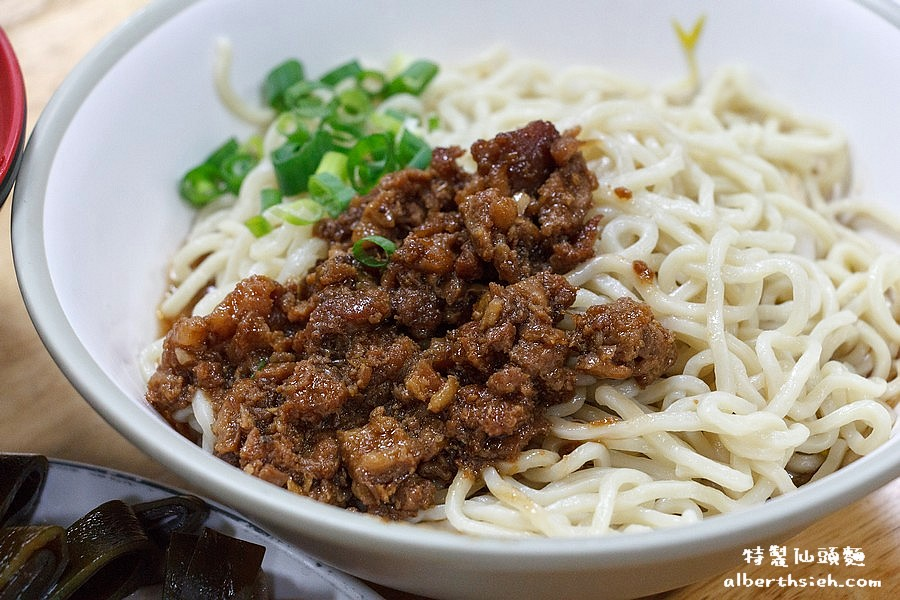 桃園市美食.特製汕頭麵