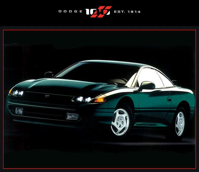 auto usa car dodge chrysler v6 dodgestealth sohc 30l dodge100years 1996dodgestealthv630sohc