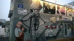 Tourist shop (skumroffe) Tags: berlin wall germany deutschland grafitti berlinwall mur mauer berlinermauer touristshop berlinmuren