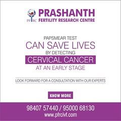 Prashanth Fertility research center (Prashanth Fertility Hospital) Tags: