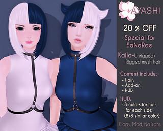 [^.^Ayashi^.^] Kaila hair special for SaNaRae