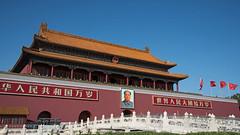 In the Square D7C_0768 (iloleo) Tags: beijing tiananmensquare china historic architecture culture nikon d750 red mao