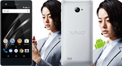 VAIO Phone A Android Smartphone (imherbsoap) Tags: vaiophonea vaiophone vaio phone phones windows10 androidsmartphone androidmobiles androidphone androidsmartphones androidphones android windows10mobile windowsmobile vaiophonebiz