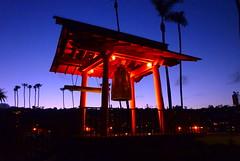Yokohama Friendship Bell, Shelter Island, San Diego, Calif. (wolfmanradio) Tags: sandiego california shelterisland friendship bell