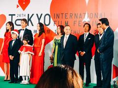 26th Tokyo International Film Festival: Tamaki Hiroshi, Yamazaki Ryutaro, Takanashi Rin & Otsuka Nene from It All Began When I Met You